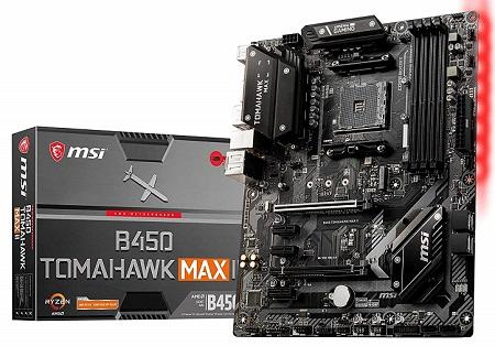 MSI B450 Tomahawk MAX II ATX Gaming Motherboard