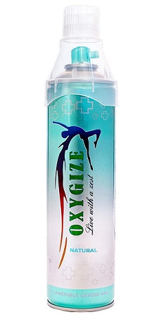 OXYGIZE Portable Oxygen Canister