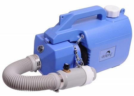 Portable ULV Electric Sprayer fogging machine